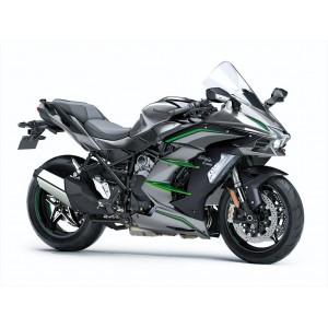 2019 Kawasaki NINJA H2™ SX SE+