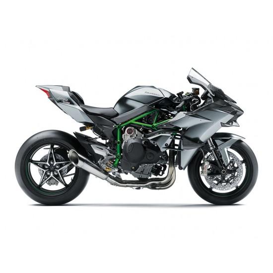2019 Kawasaki NINJA H2™R