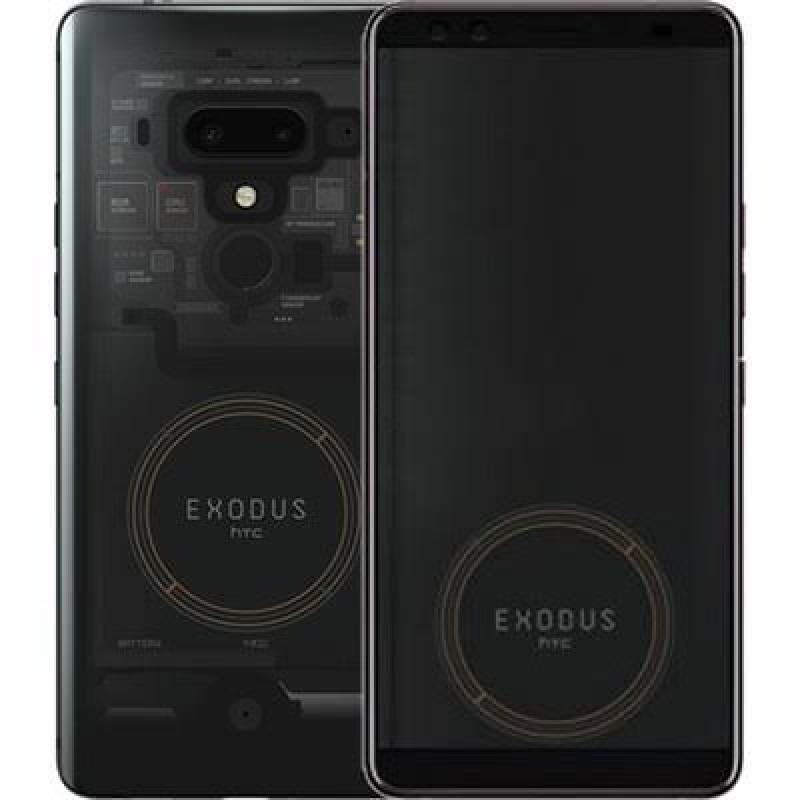 HTC Exodus 1 128GB